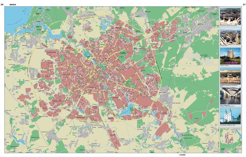 Минск карта города и новостроек
