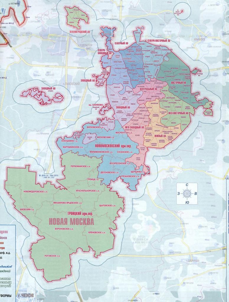 Границы новой москвы 2018 с населенными пунктами