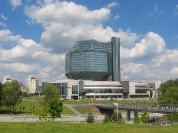 Национальная библиотека Беларуси в Минске.
