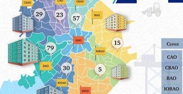 План сноса пятиэтажек в Москве