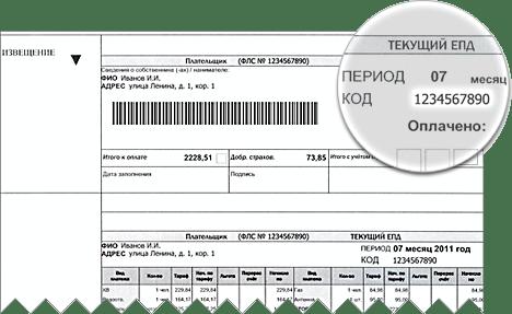 Какие документы она должна предоставить в новую налоговую инспекцию?