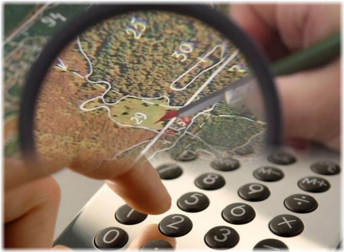 как проверить кадастровый номер квартиры через интернет