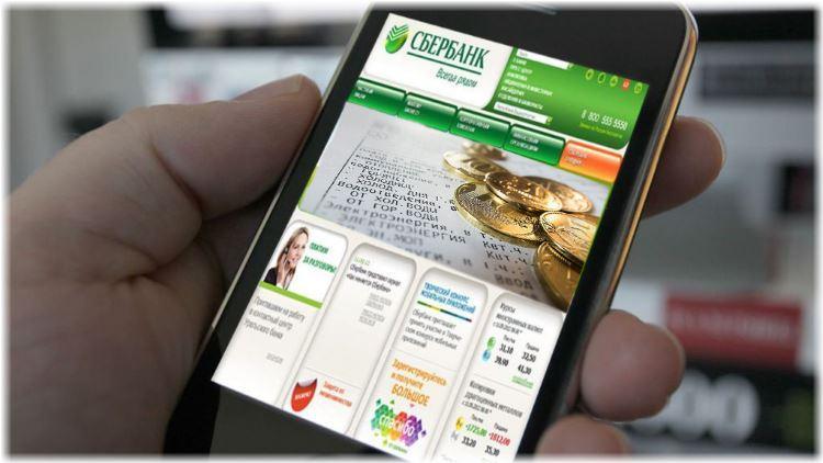 как узнать задолженность по квартплате через интернет