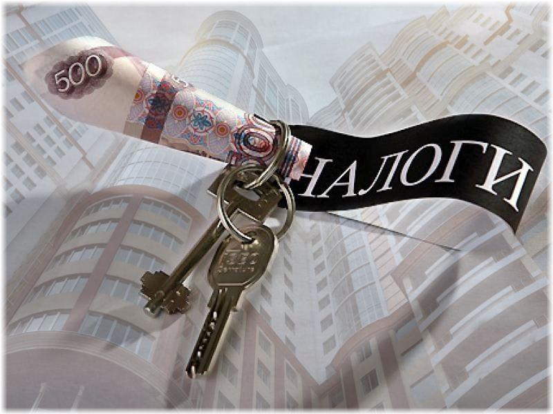 13 от стоимости квартиры как получить