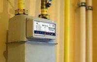 как выбрать газовый счетчик в квартиру