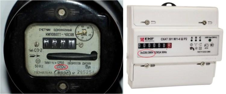счетчик электроэнергии фото 7