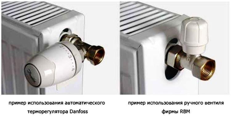 терморегулятор фото 6