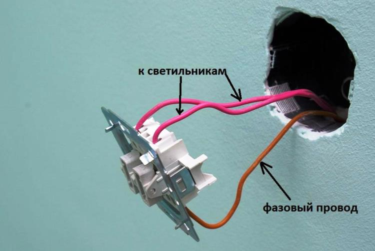 двухклавишный выключатель фото 4